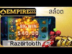 ★★★ Empire777|สล็อต|สล็อตผ่านคอมและมือถือ ★★★ เกม  Razortooth เกมนี้เรียกว่าแจกเยอะมาก แอดมินนี่เรียกว่าต้องตัดคลิปมาให้ดูหลายๆช่วง ลูกเล่นดี แต่ละรอบชนะไม่เยอะมาก แต่รับรองว่าชนะบ่อย ใครชอบเกมแนวนี้ ต้องลอง สมัครสมาชิกฟรี คลิก www.empire777.com
