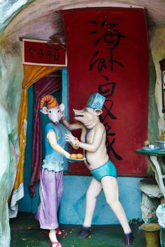 Visiting Asia's weirdest theme park - Haw Par Villa is a theme park full of colourful dioramas, all telling stories from Chinese folklore. http://www.lonelyplanet.com/across-the-plane