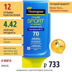 Neutrogena #Neutrogena #ДляДушаИКрасоты #СолнцезащитныеКремы