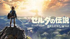 The Legend of Zelda: Breath of the Wild - Release Date Trailer (Japanese...