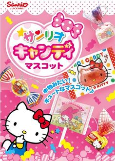Re-Ment Sanrio Candy mascot miniature blind packet  cute highly detailed miniature set from Re-Ment in Japan