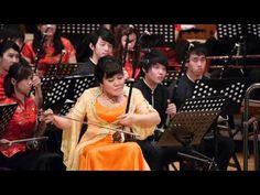 2013 竹塹國樂節 《梁祝》 指揮/閻惠昌 二胡/孫凰 Butterfly Lovers ErHu Concerto - YouTube
