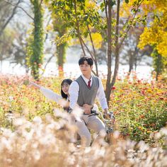 No matter who we are, where we live, what we do. Everything is destined and always remember we are here because you are meant.the drama Extraordinary You. Kdrama, Hyde Jekyll Me, Strange Things Are Happening, Comedy Duos, W Two Worlds, Ulzzang Korean Girl, Acting Skills, Comic Book Characters, Actresses
