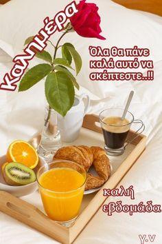 Good Morning Quotes, Grapefruit, Food, Positivity, Women's Fashion, Imagenes De Amor, Good Morning, Fashion Women, Essen