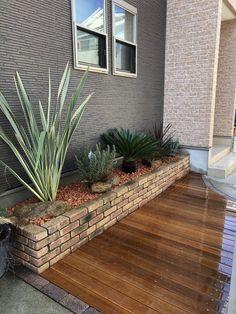 Diy Design, Interior Design, Garden Design, House Design, Natural Garden, Front Yard Landscaping, Flower Beds, Home Projects, Backyard