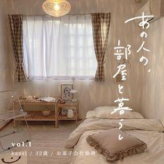 Room Design Bedroom, Bedroom Decor, Korean Bedroom Ideas, Asian Room, Minimal Bedroom, Single Bedroom, Minimalist Room, Aesthetic Bedroom, Room Tour