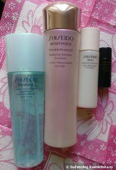Мой огромный рассказ. Мой единственный уход. Shiseido