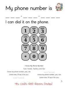 Ms. Carlie's Little Learners Preschool: {all about me} and {QOTW}/Great to work on learning phone number & learning numbers in general.