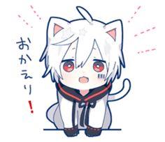 Cute little Neko boy Anime Neko, Anime Kawaii, Kawaii Chan, Gato Anime, Cute Anime Chibi, Cute Anime Boy, Neko Boy, Chibi Boy, Susanoo