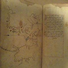 Em 1929, alguns operários que trabalhavam na reabilitação do palácio de Topkapi, em Istambul, descobriram um mapa entre os destroços. O mapa, policromado, mostrava o contorno do oceano Atlântico.