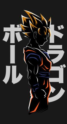 Goku Super Saiyan, Dragon Ball Super