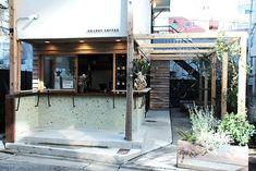 """コンセプトは""""人と人の繋がり""""。 コーヒーが作り出す、新しい街のコミュニティ! こんにちは、森ふみです。 今日はとってもあったか~いコーヒー店のお話。 1/21(木)中目黒にオープンしたばかりの「ONIBUS COFFE […"""