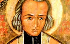 Saint John Marie Vianney the curé of Ars, was canonized in 1925 and declared heavenly patron for all parish priests in He would often spend up to 12 hours a day hearing confessions Catholic Feast Days, Catholic Saints, Roman Catholic, Today's Saint, Saint John, St John Vianney, Strange Noises, Spiritual Transformation, French History