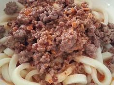 旦那大好き冷やし坦々うどんの画像 Beef, Chicken, Recipes, Food, Meat, Recipies, Essen, Meals, Ripped Recipes