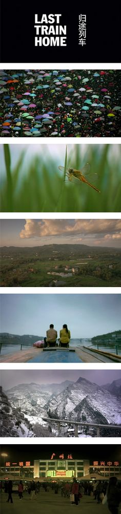Beautiful cinematography of Last Train Home.