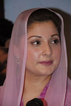 Maryam Nawaz Sharif HD Photos - HD Photos