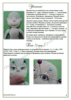 Кукла крючком футболист (мастер-класс) | Укрась свой мир! Crochet Doily Patterns, Crochet Patterns Amigurumi, Crochet Dolls, Crochet Hats, Amigurumi Toys, Diy Doll, Doll Face, Stuffed Toys Patterns, Doll Accessories