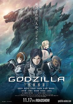 the largest Godzilla ever. Netflix Japan has released an official trailer for the anime movie Godzilla: Monster Planet, which will be Streaming Movies, Hd Movies, Movies To Watch, Movies Online, Hd Streaming, Movies 2014, Comic Movies, Movie Tv, Film Anime