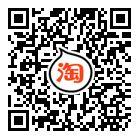 首页-琳新月家-淘宝网