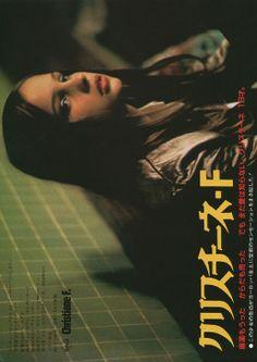 Japanese Movie Posters: Christiane F.