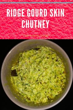 Tasty Recipe, Chutneys, Low Calorie Recipes, Gourds, Food Dishes, Helpful Hints, Vegetarian Recipes, Yummy Food, Indian