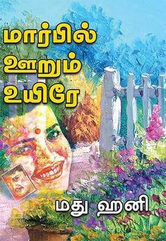 Ramanichandran Novels Pdf Format In Tamil