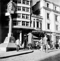 Fotos de São Paulo nos anos 1950 e 1960 - SkyscraperCity