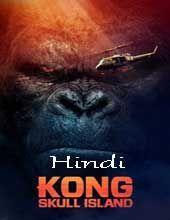 king kong 3d movie download hindi