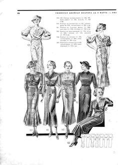 Представляю последние страницы каталога: Моды. Лето 1937 г. – Л., Государственное издательство легкой промышленности. 1937 г. Предыдущие части: Женская мода 1937 г.,…