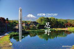 PLATINUM PEN CO,LTD. JAPAN