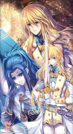 The leyend of the king sun o la leyenda del caballero sol creus sol o crisia sol manhua manga novela ligera