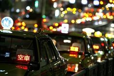 #Japanese observe a strict hierarchical seating plan where the best seat in a taxi is behind the driver. Appropriate behavior is more than a nicety when it comes to business abroad - it can make or break an important deal or strategic relationship. Protocol & Etiquette Worldwide teaches individuals to behave professionally in every arena – putting others at ease and ultimately leading to greater success. Visit http://www.protocolww.com/ today