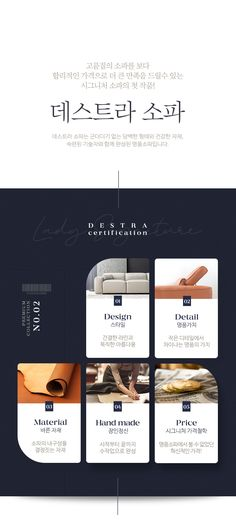 레이디가구 Graph Design, Ad Design, Layout Design, Flyer Design, Web Design Quotes, Web Design Trends, Web Design Tutorials, Web Layout, Page Layout