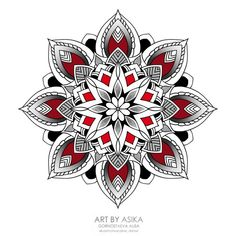 Tattoo P, Cover Tattoo, New Tattoos, Tattoos For Guys, Mandalas Painting, Mandalas Drawing, Muster Tattoos, Arte Tribal, Flower Tattoo Back