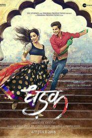 ajab gazabb love full movie download dvdrip