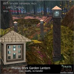 -Hanaya- Pharos Brick Garden Lantern | Flickr - Photo Sharing!