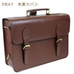 Handmade Leaves Classic Leather 3-Way School bag type (Brown)