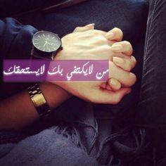 اكتفي بك...♥**