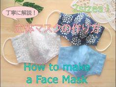 「丁寧に解説!しっかり覆える!立体マスクの作り方」立体マスクの作り方です。  頬やあごをしっかり覆えるように生地の面積を大きめにしてみました。  プリーツマスクよりも簡単に出来ます。  型紙は手書きで見にくいのでお見せするか迷いましたが…参考になればいいなとアップしました。  大人(M)は女性向け、大人(L)は男性向けです。  仕上がりサイズ(半分にたたんだ状態)   大人(M)  縦約13.5cm×横10cm   大人(L)   縦約15cm×横10cm     ぴったり感には個人差があるため型紙を参考に自分用を型紙から作ってみてはいかがでしょう(^^)  [材料]Wガーゼ/マスクゴム Make It Yourself, Sewing, Face, How To Make, Kids, Young Children, Dressmaking, Boys, Couture