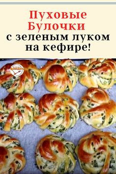 Baked Food, Bread Baking, Baked Potato, Baking Recipes, Potatoes, Ethnic Recipes, Salads, Food, Boiled Food