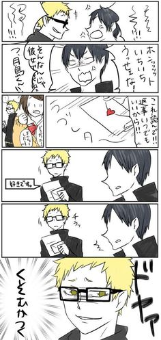 I don't what this is about, but I know one thing... Tsukki just bragged to Kags that he's more popular than the King! Am I right?! #Haikyuu