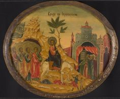 Antique Russian Icon - Palm Sunday | Russian Icons Amsterdam