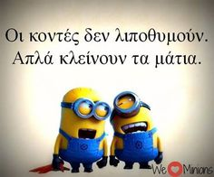 #greek #funny χαχαχαχα υπερβολες.. Funny Greek Quotes, Short Horror Stories, Funny Jokes, Hilarious, Minion Jokes, Sadie Sink, Funny Bunnies, Just Kidding, Just For Laughs