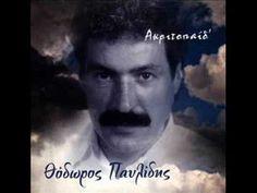 Theodoros Pavlidis - So parakath kai mouxampetka Greek Names, Greek Music, Kai, Youtube, Dance, Songs, Feelings, Movie Posters, Folklore