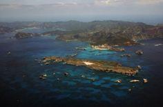 В Японии произошло мощное землетрясение, которое оценили как «разрушительное»