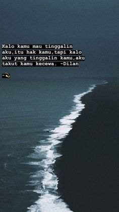 Quotes Galau, Breakup Quotes, Quotes Indonesia, Islamic Quotes, Captions, Self, Humor, This Or That Questions, Violin