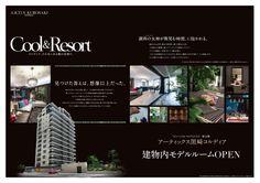 http://www.nakayashiki-g.co.jp/bill/entryimg/857_ph01.jpg