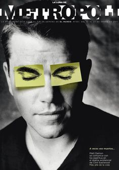 Matt Damon eyes