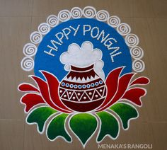 Source by padmajapanjala Easy Rangoli Designs Diwali, Diwali Special Rangoli Design, Rangoli Designs Latest, Free Hand Rangoli Design, Rangoli Border Designs, Small Rangoli Design, Rangoli Patterns, Rangoli Ideas, Rangoli Designs Images