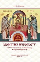 """Nowość wydawnicza: """"Modlitwa wspólnoty. Historyczny rozwój prawosławnej tradycji liturgicznej"""""""